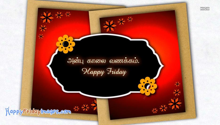 Kalai Vanakam Images